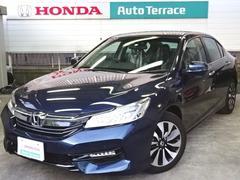 アコードハイブリッドLX Honda SENSING 登録済未使用車