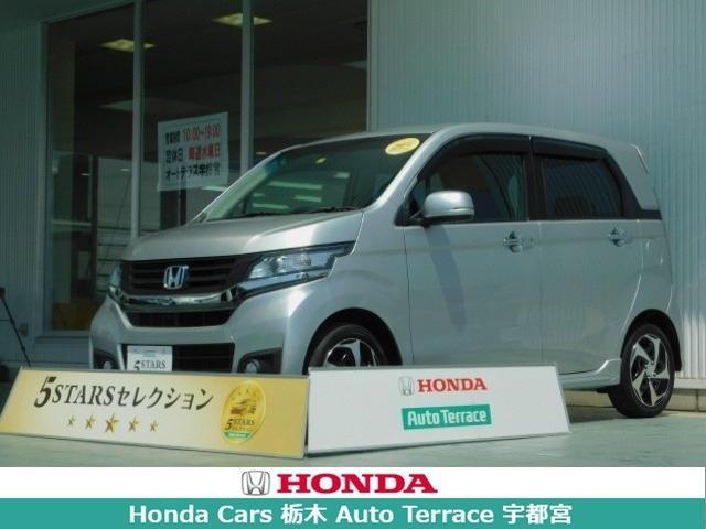 ホンダ G・ターボパッケージ ナビ・Bカメラ・衝突軽減ブレーキETC