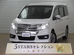 ステップワゴンスパーダZ 5STARS セレクション インターナビ TV