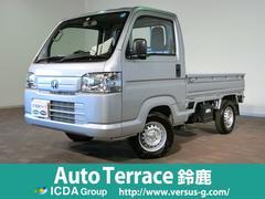 アクティトラックSDX 純正AMFMラジオ キーレスE 4WD チョイ乗り車
