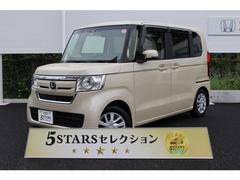 N BOXG・EXホンダセンシング 元試乗車 ホンダ純正インターナビ