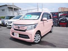 沖縄の中古車 ホンダ N−WGN 車両価格 117.8万円 リ済別 平成28年 1.1万K ピンクパール