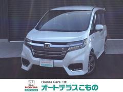 ステップワゴンスパーダスパーダハイブリッド G・EX ホンダセンシング 当社デモカー