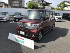 N BOXカスタムG・Lパッケージ