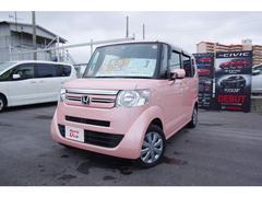 沖縄の中古車 ホンダ N BOX 車両価格 119.8万円 リ済別 平成29年 0.3万K ピンクパール