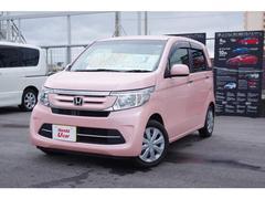 沖縄の中古車 ホンダ N−WGN 車両価格 121.8万円 リ済別 平成29年 0.6万K ピンクパール