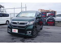 沖縄の中古車 ホンダ N−WGNカスタム 車両価格 123.8万円 リ済別 平成28年 1.0万K グリーンパール