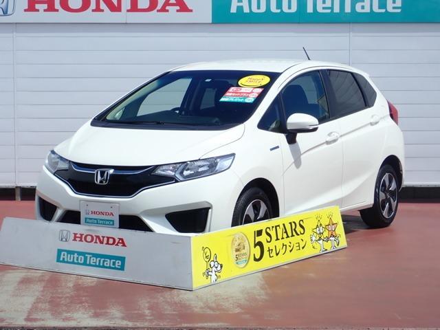ホンダ Fパッケージ 3年保証付 レンタアップ車