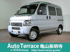 アクティバンSDX 純正AMFMラジオ キーレスE 4WD チョイ乗り車