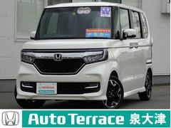 N BOXカスタムG・Lターボホンダセンシング デモカー 18Mナビ 革コンビ