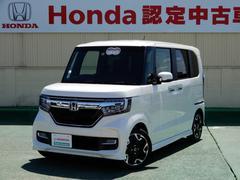 N BOXカスタムG・EXターボホンダセンシング メモリーナビ 当社デモカー