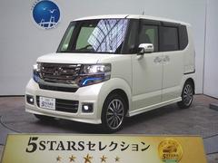 N BOXカスタムG・ターボLパッケージ 夏ホンダ用 5スターセレクション