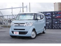 沖縄の中古車 ホンダ N−BOXスラッシュ 車両価格 136.8万円 リ済別 平成27年 2.1万K ブルー
