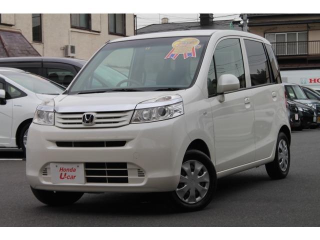 ホンダ G特別仕様車 HIDスマートスペシャル メモリーナビ ワンセ