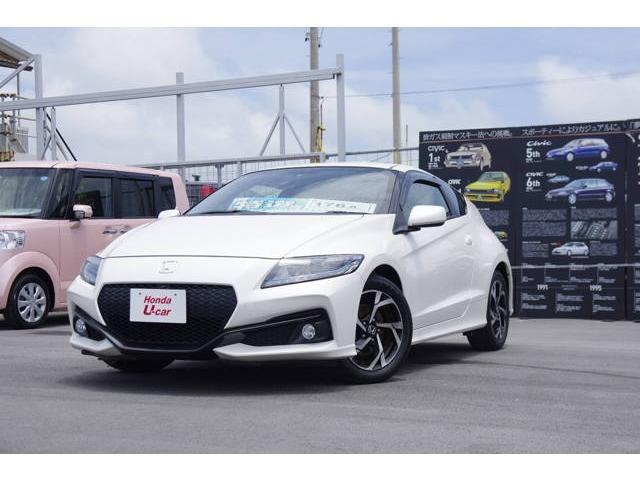 沖縄の中古車 ホンダ CR-Z 車両価格 176.8万円 リ済別 平成27年 3.0万km ホワイトパール