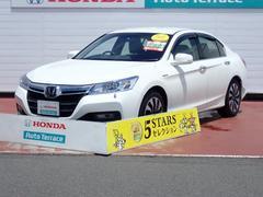 アコードハイブリッドEX 禁煙車 ワンオーナー 3年保証付