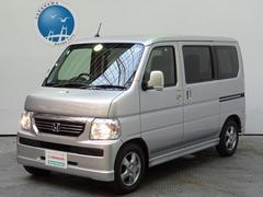 バモスG 当社展示車CDチューナーABS・Rカメラ