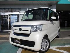 N BOXG・EXホンダセンシング 当社試乗車