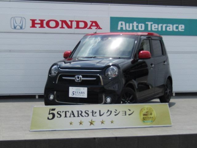 ホンダ RS 2トーンカラー