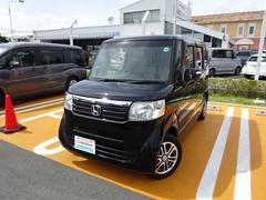 N BOXG・Lパッケージ 軽自動車 メモリーナビ ワンセグTV ETC