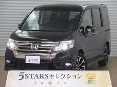 ステップワゴンスパーダZ クールスピリット 7月7日より発売 チラシ掲載 特選車