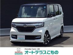 N BOXカスタムG・Lホンダセンシング 当社デモカー ホンダセンシング デカナビ