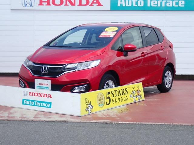 ホンダ 13G・Lパッケージ 3年保証付 当社試乗車 新車保証継承 LE