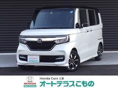 N BOXカスタムG・Lホンダセンシング HondaSensing 純正ナビ
