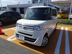 N BOXG・Lパッケージ 軽自動車 メモリーナビ フルセグTV ETC