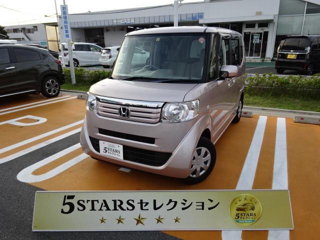 ホンダ G 軽自動車 メモリーナビ フルセグTV