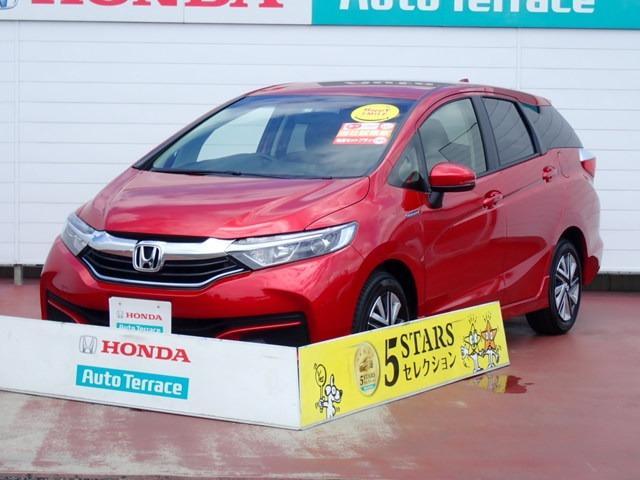 ホンダ ハイブリッド 3年保証付 当社試乗車 新車保証継承