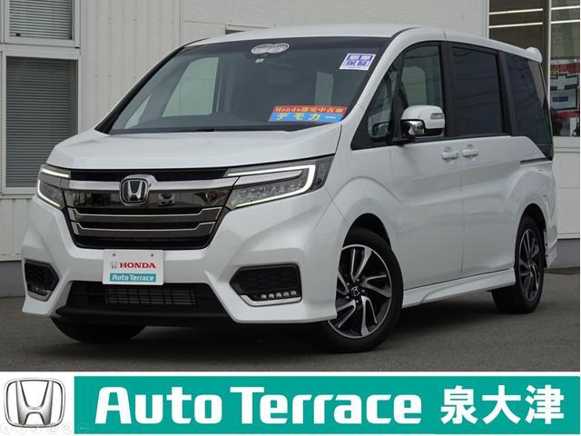 ホンダ スパーダ・クールスピリット ホンダセンシング デモカー 現行