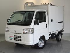 アクティトラック冷凍車 ワンオーナー