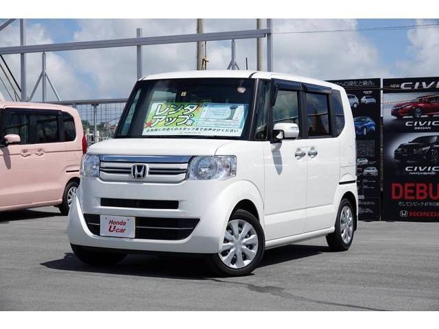 ホンダ G・Lパッケージ 当社レンタアップ車