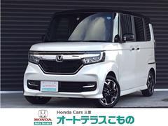 N BOXカスタムG・Lターボホンダセンシング 当社デモカー デカナビ ホンダセン