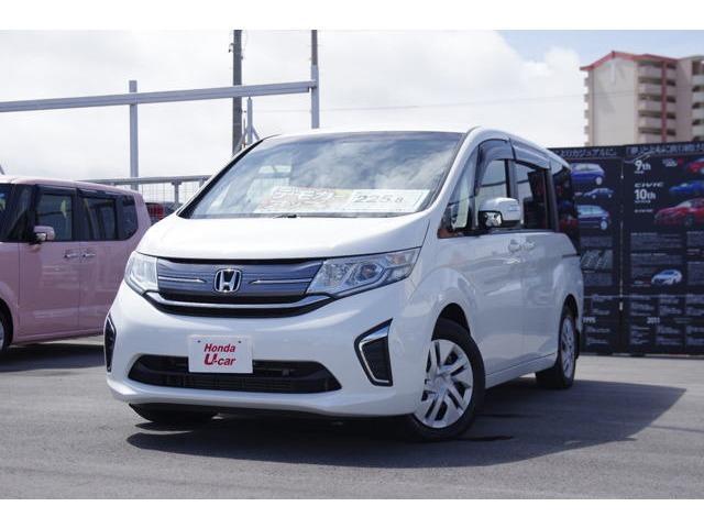 沖縄の中古車 ホンダ ステップワゴン 車両価格 230.8万円 リ済別 平成27年 1.9万km ホワイトパール