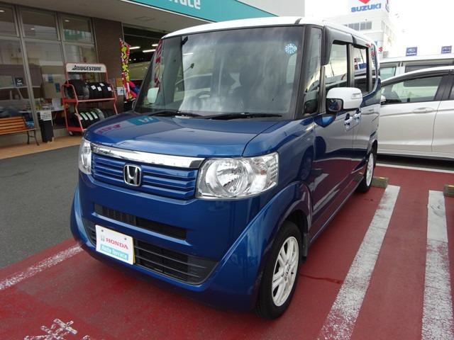 ホンダ 2トーンカラースタイル G・Lパッケージ 青×白の2トーンカラー