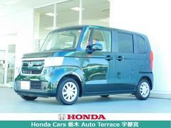 N BOXG・EXホンダセンシング デモカー・ナビ・衝突軽減ブレーキ