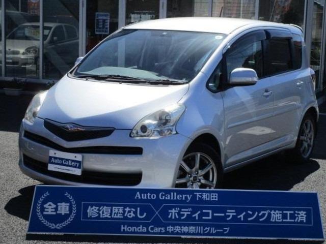 トヨタ 1.5 G Lパッケージ ディーラー認定車ナビ  ETC