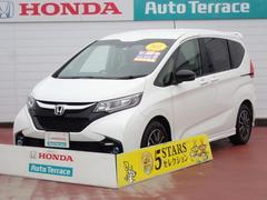 フリードモデューロX 3年保証付 デモカーUP 2列目セパレート席