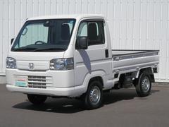 アクティトラックSDX 荷台ランプ・AM/FMチューナー