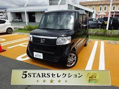 N BOXG・Lパッケージ 軽自動車 メモリーナビ ワンセグTV ET