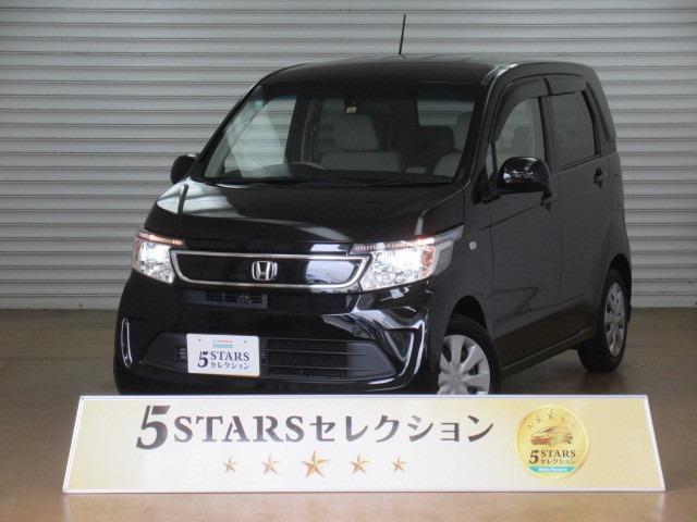 ホンダ G・Aパッケージ 5STARSセレクション認定中古車