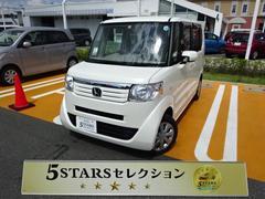 N BOXG 軽自動車 メモリーナビ ワンセグTV ETC