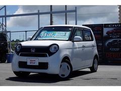 沖縄の中古車 ホンダ N−ONE 車両価格 98.8万円 リ済別 平成26年 2.1万K ホワイトパール