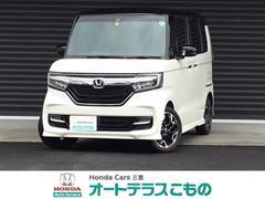 N BOXカスタムG・Lターボホンダセンシング 当社デモカー ホンダセンシング