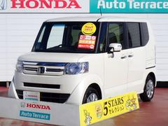 N BOX+G・Lパッケージ 3年保証付 福祉車両 当社試乗車
