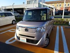 N BOXG・Lパッケージ 軽自動車 メモリーナビ フルセグTV