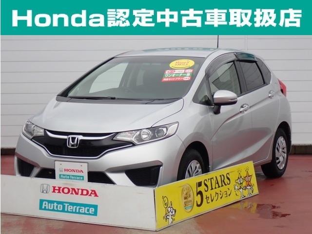 ホンダ 13G・Lパッケージ 3年保証付 福祉車両 LED