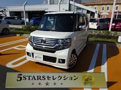 N BOXカスタムG・ターボパッケージ 軽自動車 HDDナビ フルセグTV E